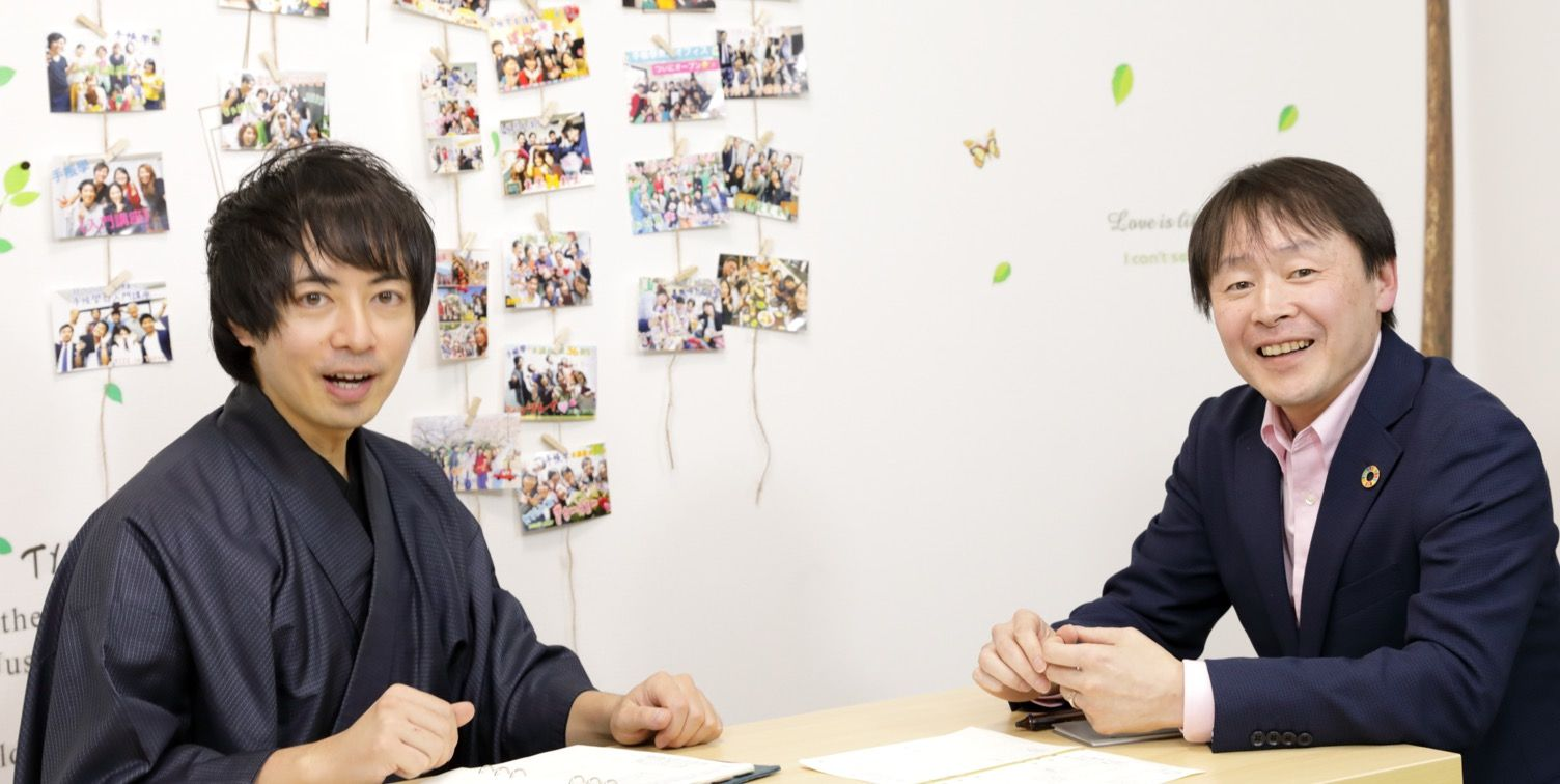 対談を終えた手帳學開発者の山本智章とシックスセカンズジャパン株式会社の三森朋宏氏