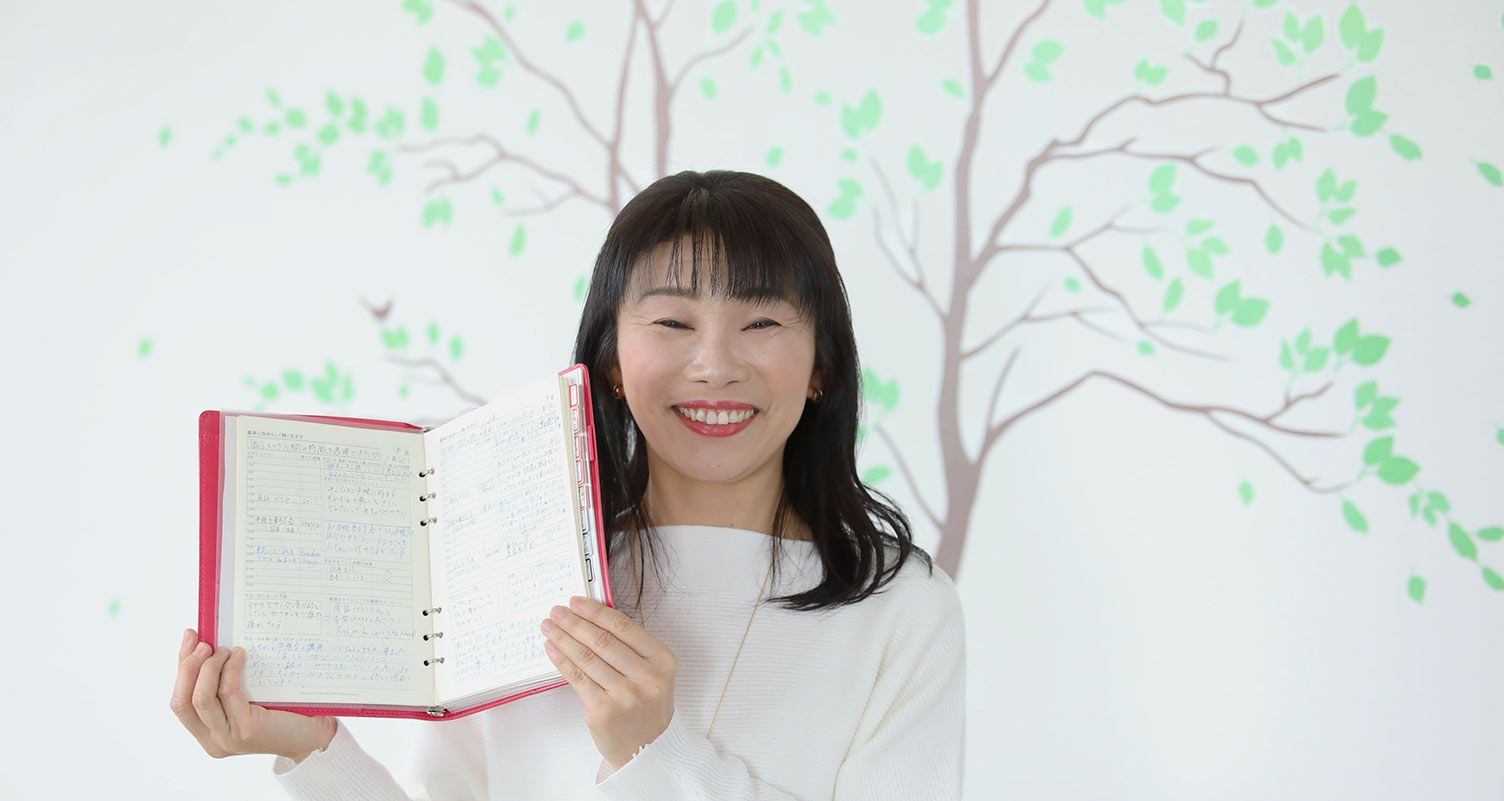 手帳學入門講座の講師 櫻井実香