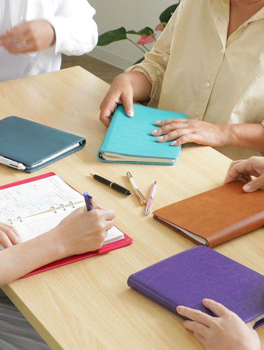 手帳學の手帳