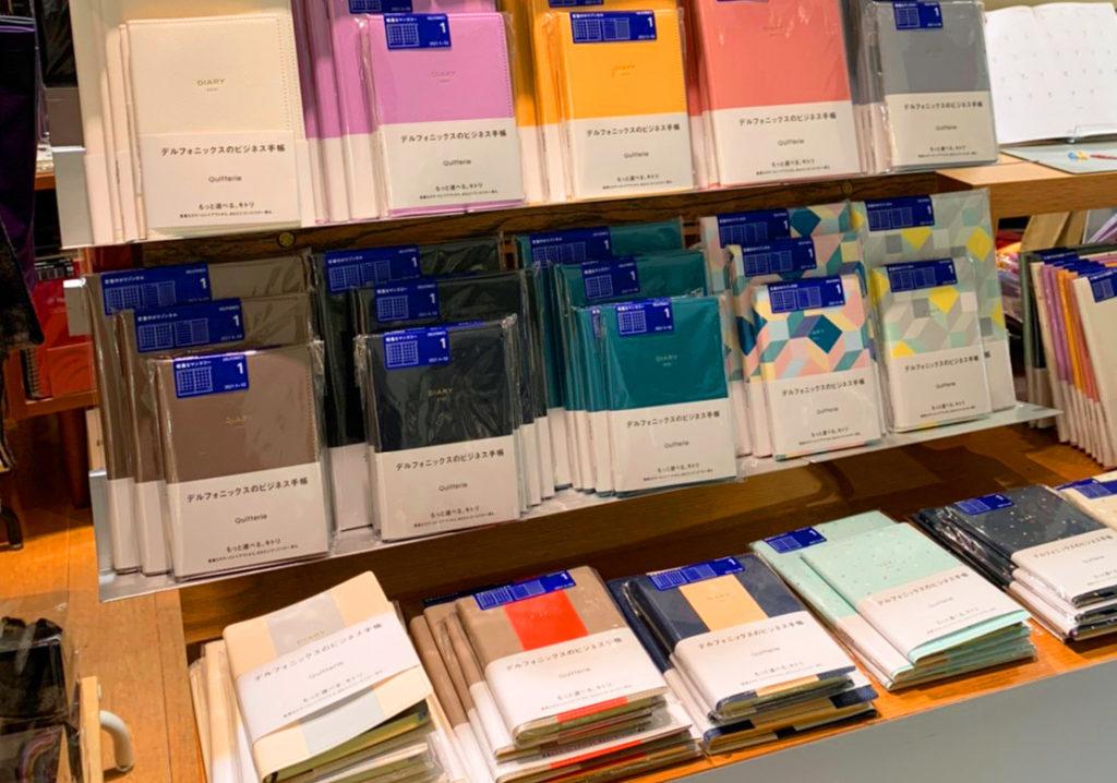 手帳のシンプルな書き方
